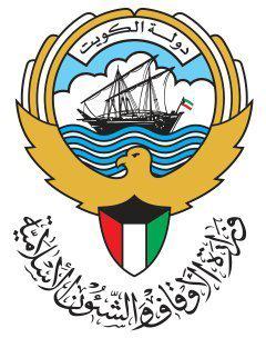 Awqaf-Ministry